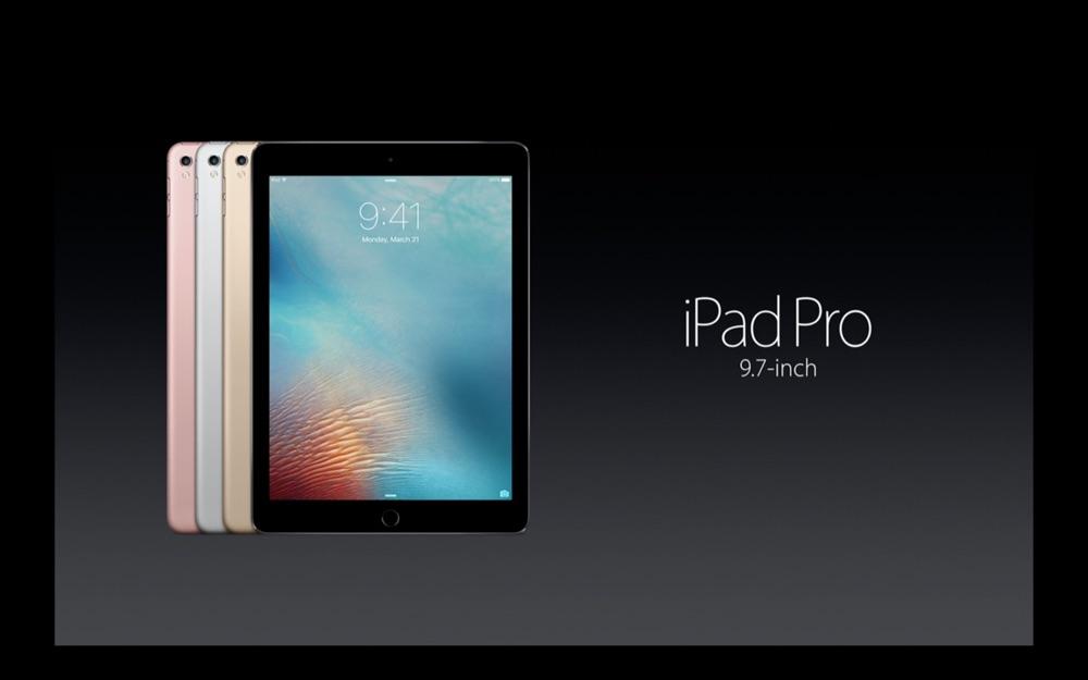 9.7インチ新型「iPad Pro」発表!スペック,価格,発売日などイベント情報まとめ