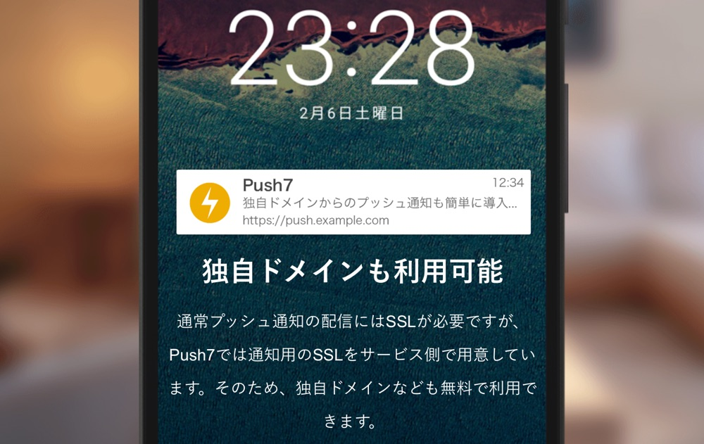 Push7-Settings-01
