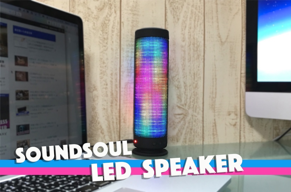 SoundSOUL-LED-Speaker-01
