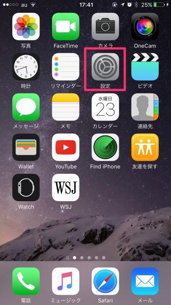 iOS-9-3-Night-Shift-02-1