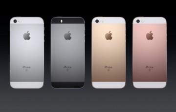 iPhone-SE-Event-Specs-01