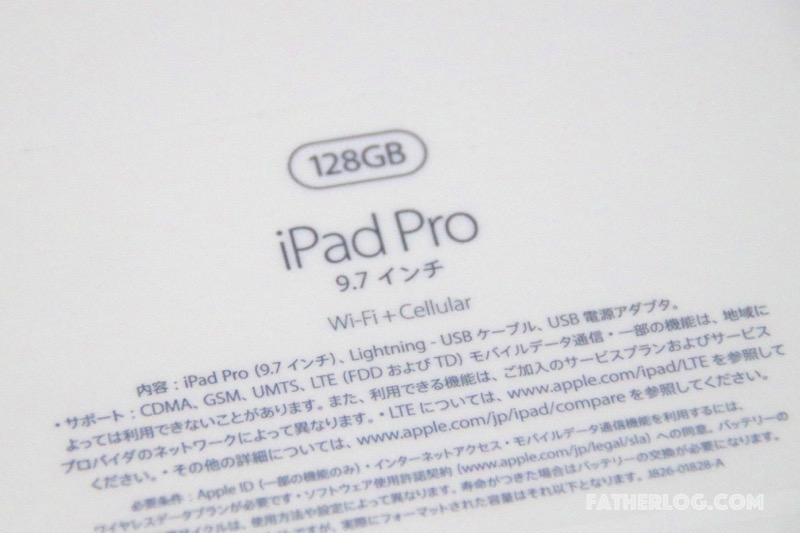 9-7-iPad-Pro-05