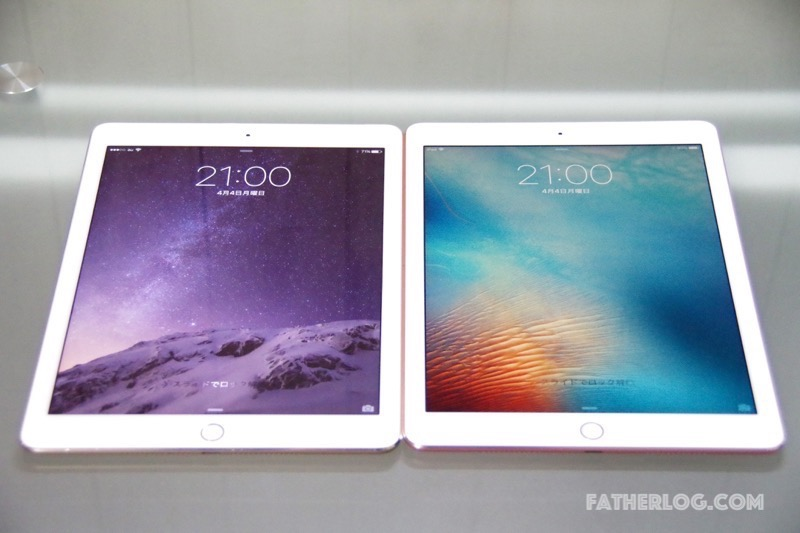 9-7-iPad-Pro-22