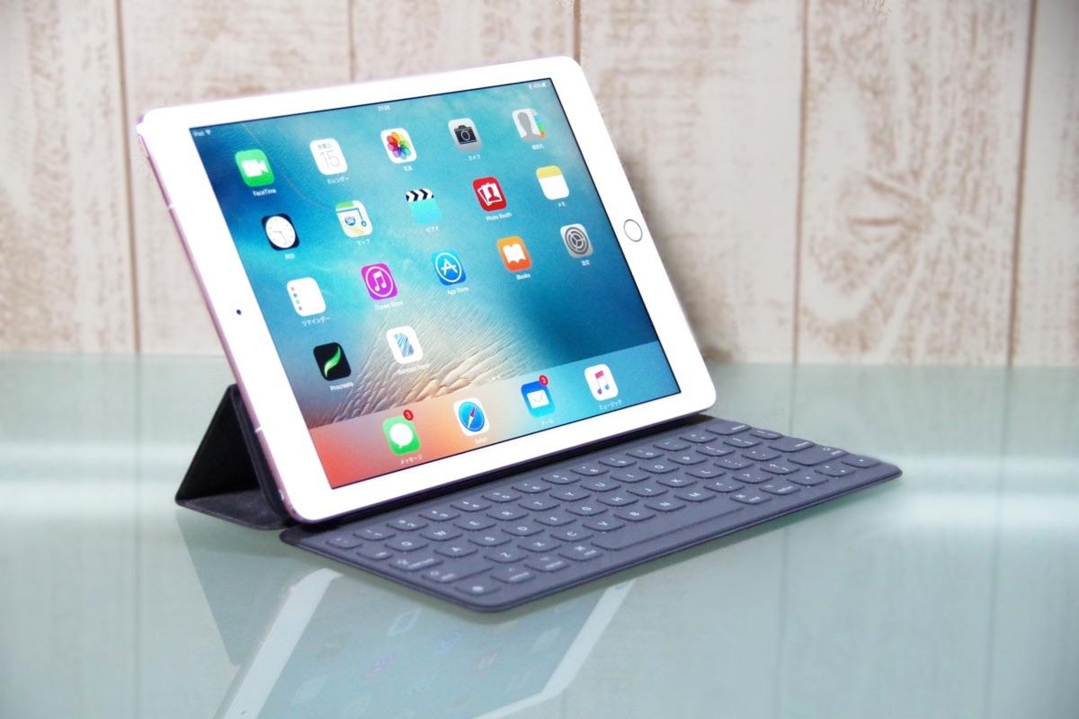 【レビュー】9.7インチiPad Pro用Smart Keyboardが意外と使える!ちょっとした文字入力に便利でオススメ!