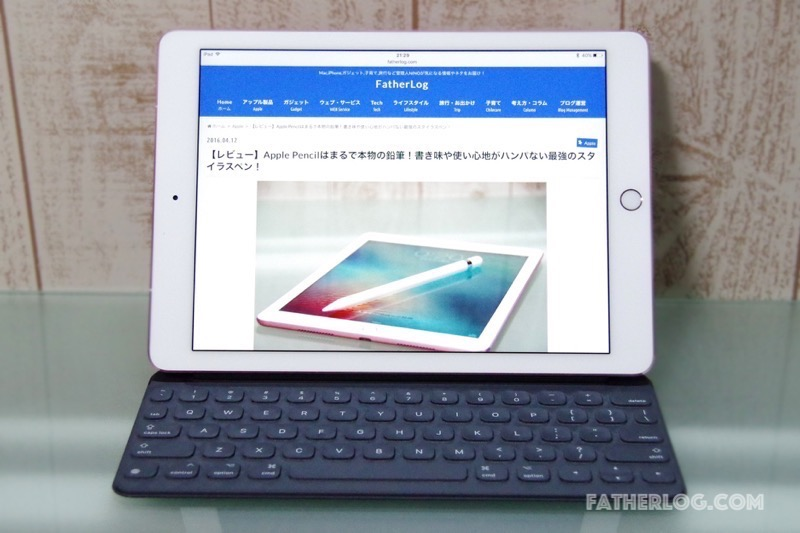 9-7-iPad-Pro-Smart-Keyboard-13