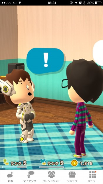Miitomo-New-Friend-07