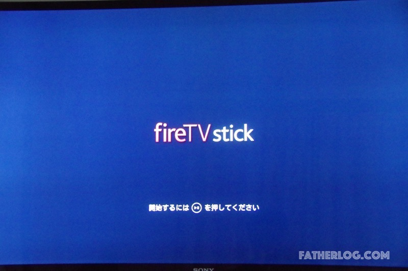 Netflix-Amazon-Fire-TV-Stick-09