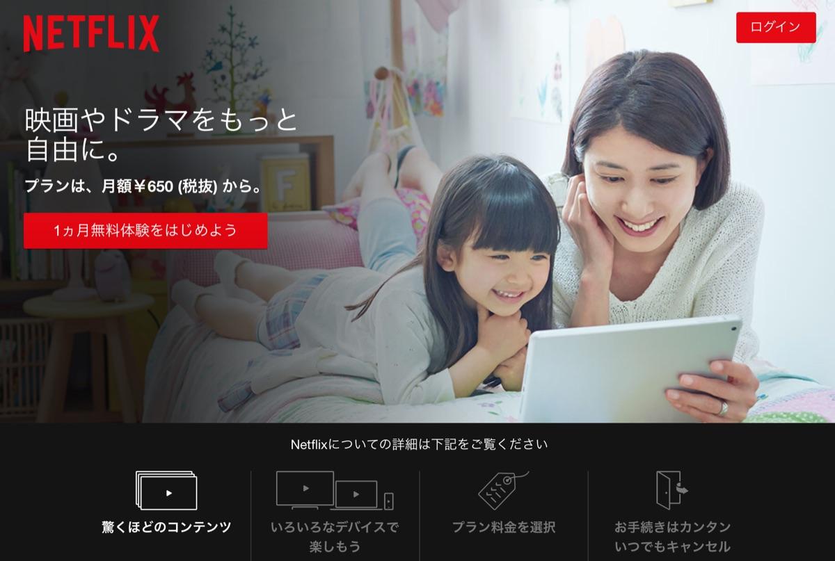 Netflix-Stream-Team-02
