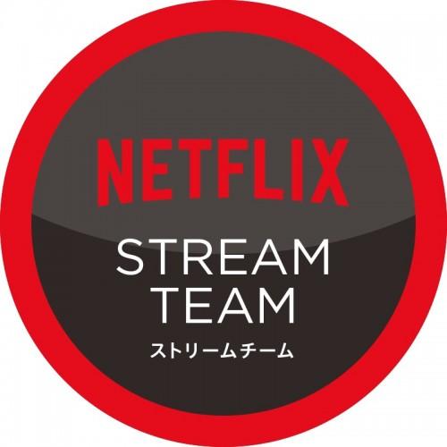 Netflix-Stream-Team-03