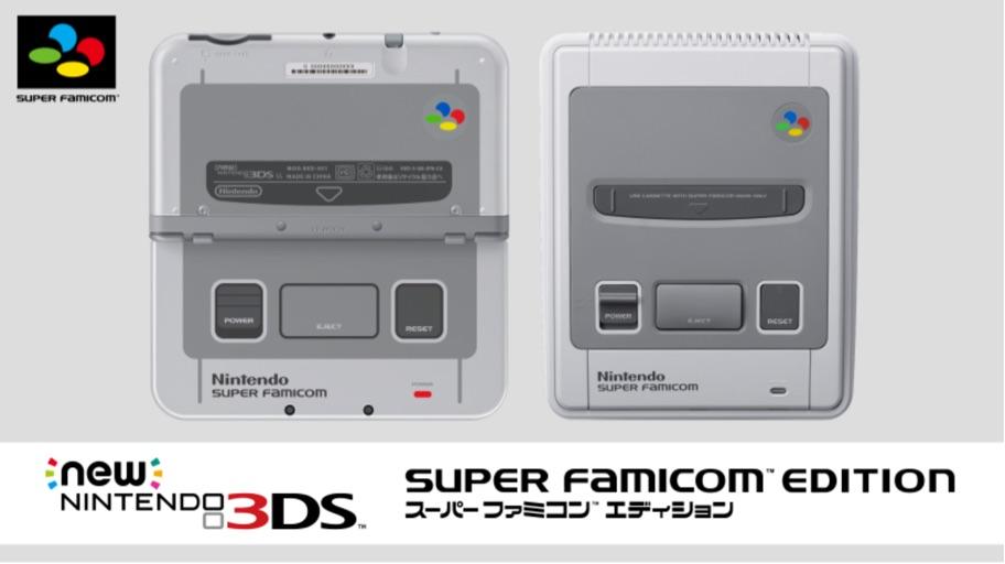 スーファミ柄が懐かしいNewニンテンドー 3DS LLが完全受注生産で絶賛注文受付中!