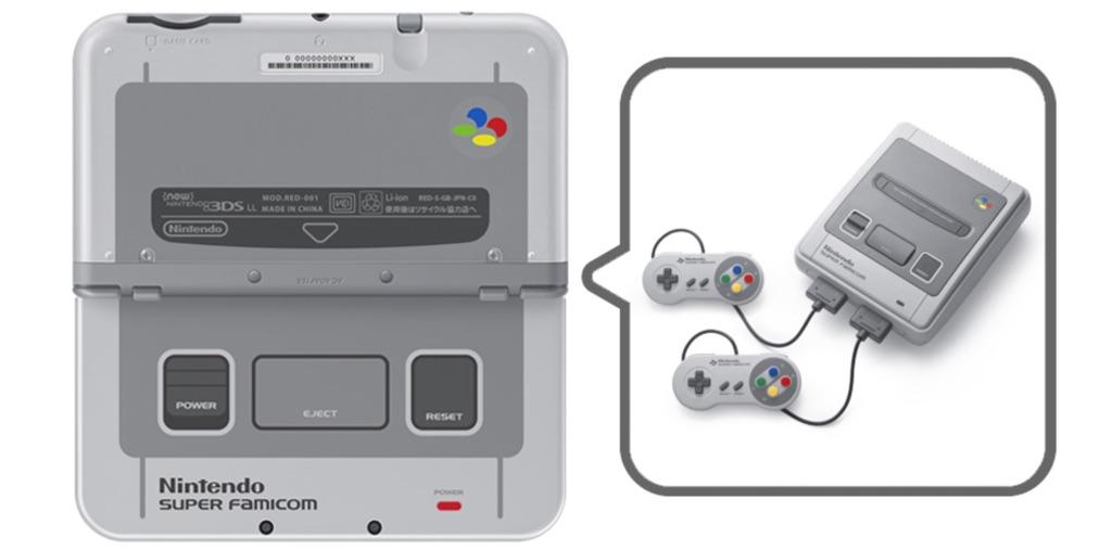 New-nintendo-3DS-LL-su-fami-02