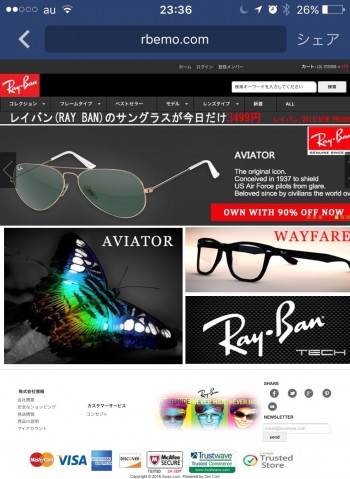 Ray-Ban-SPAM-Facebook-06