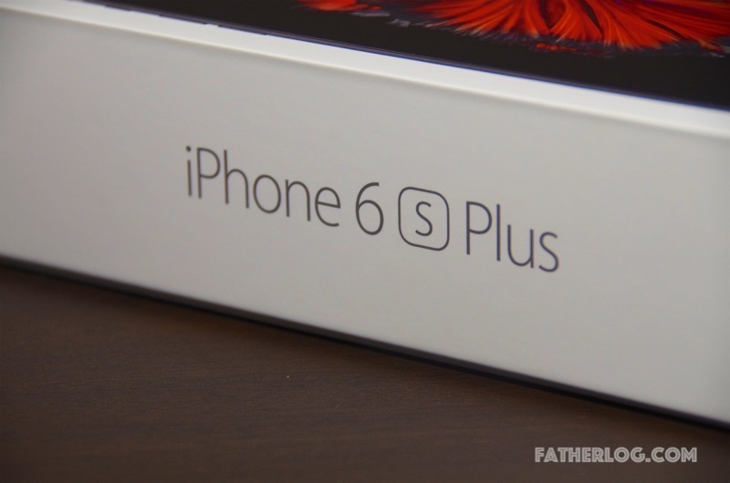 au-iPhone-SIM-unlock-04