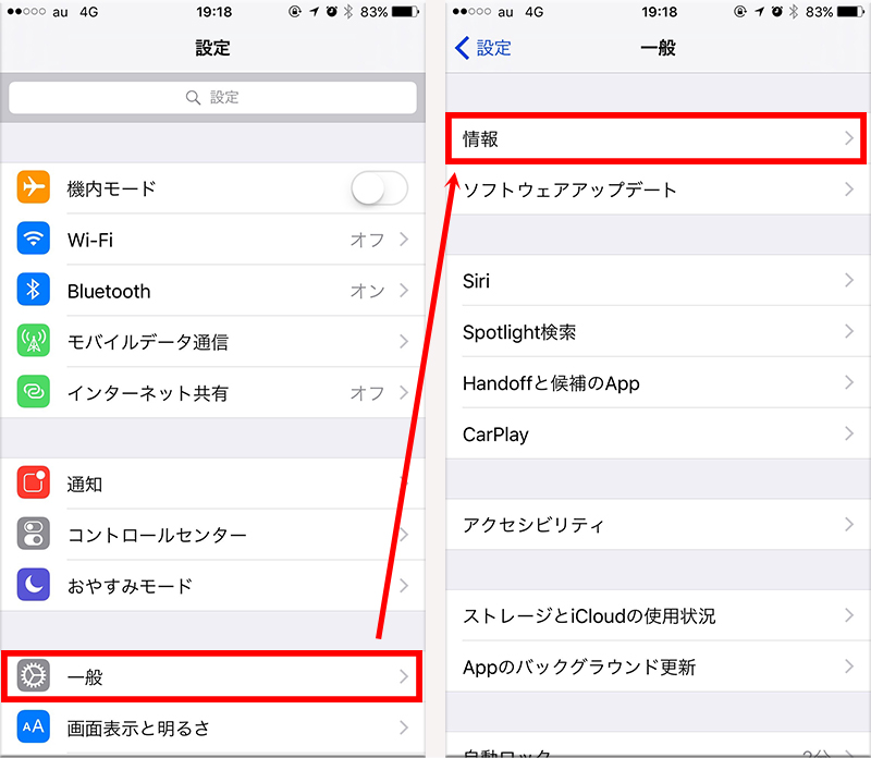 au-iPhone-SIM-unlock-05