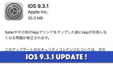 iOS9-3-1