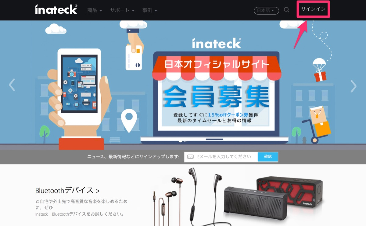 Inateck-2016-May-Sale-05