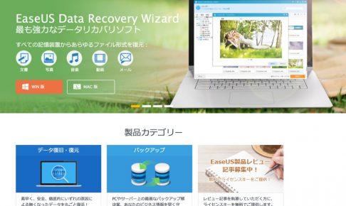 Mac-EaseUS-Data-Recovery-01