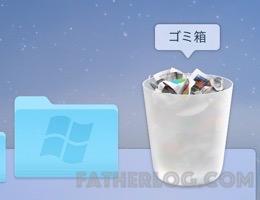 Mac-EaseUS-Data-Recovery-06