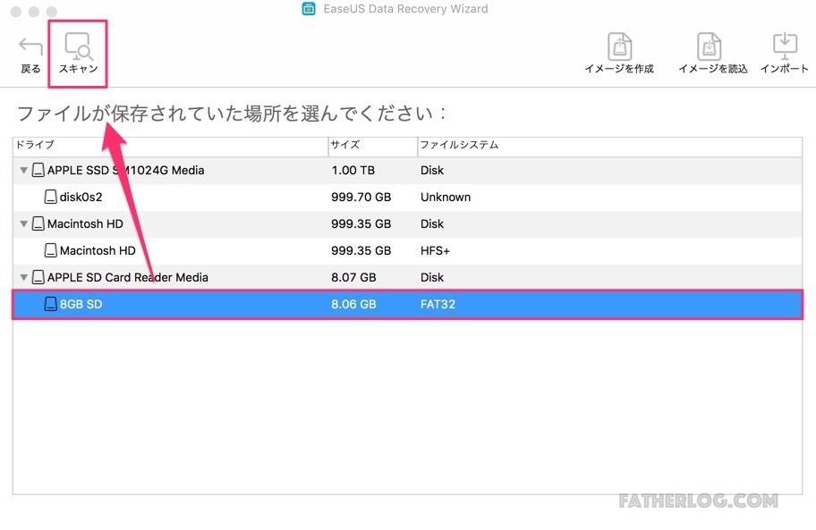 Mac-EaseUS-Data-Recovery-08