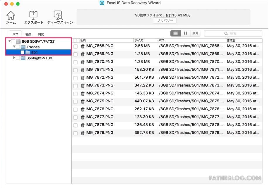 Mac-EaseUS-Data-Recovery-09