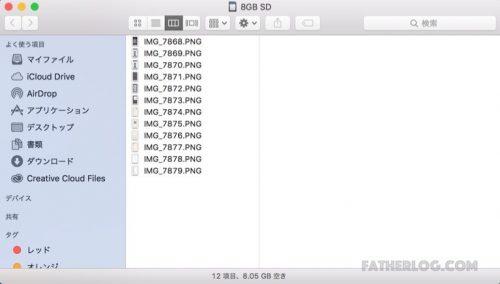 Mac-EaseUS-Data-Recovery-15