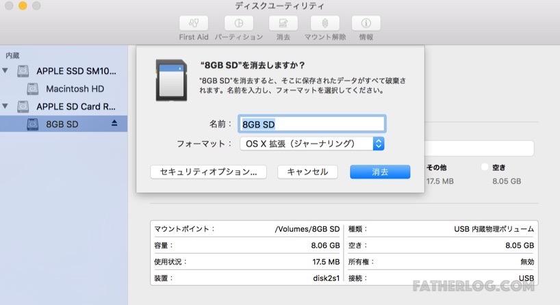Mac-EaseUS-Data-Recovery-17