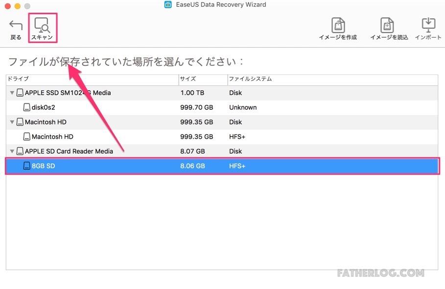 Mac-EaseUS-Data-Recovery-19