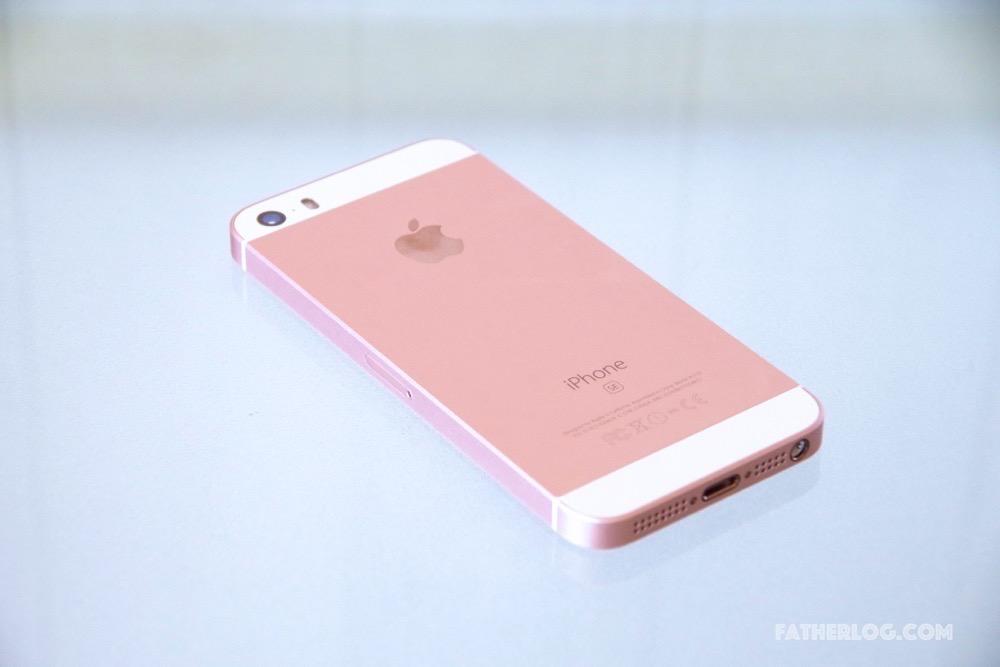 【レビュー】手のひらサイズ「iPhone SE」片手操作で快適!予約して3週間でやっと届いた!
