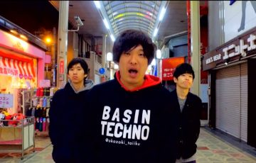 Okazaki-Taiiku-Music-Video-01