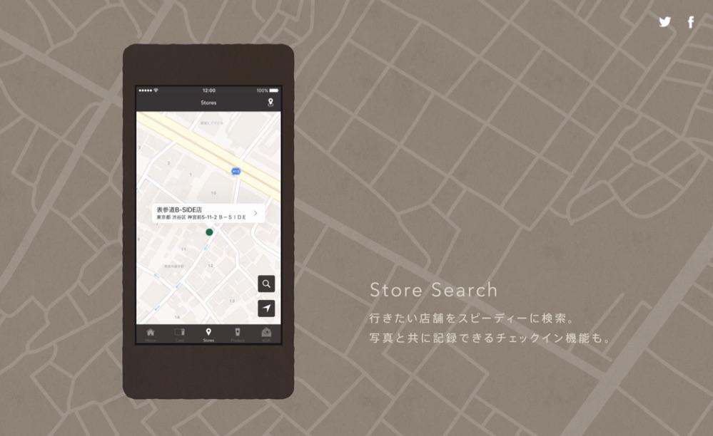 Starbucks-Mobile-Apps-05