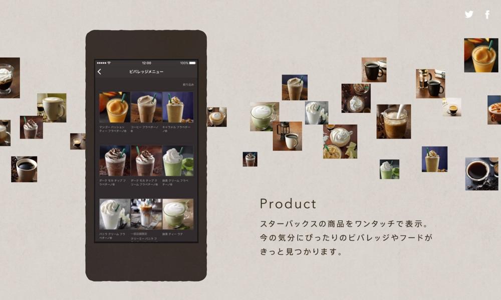 Starbucks-Mobile-Apps-06