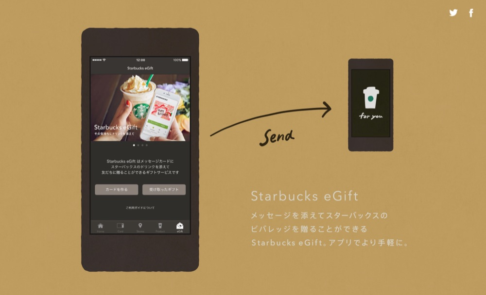 Starbucks-Mobile-Apps-07