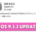 iOS9-3-2-update-bug-sammary-01