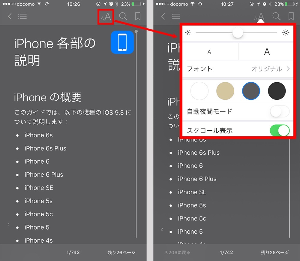 iPhone-User-Guide-05