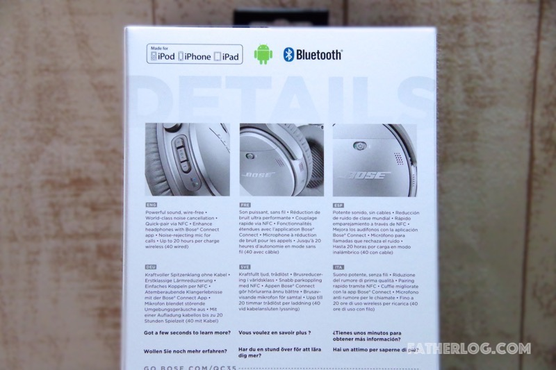 BOSE-QuietComfort35-Review-04