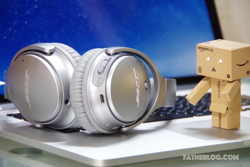 BOSE-QuietComfort35-Review-30