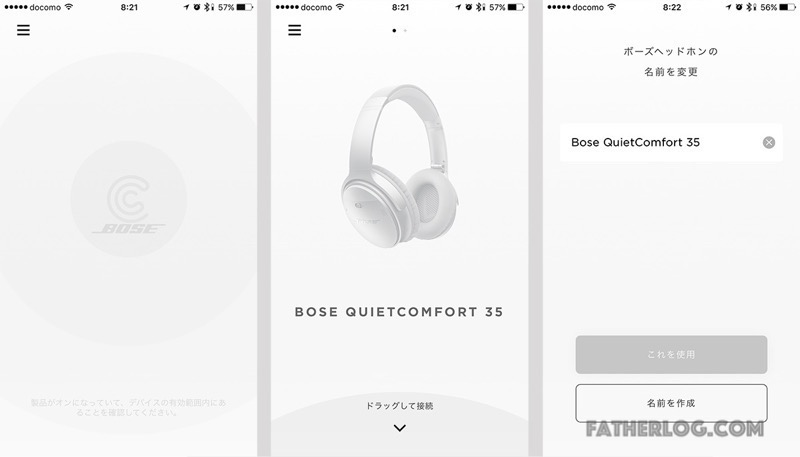 BOSE-QuietComfort35-Review-31