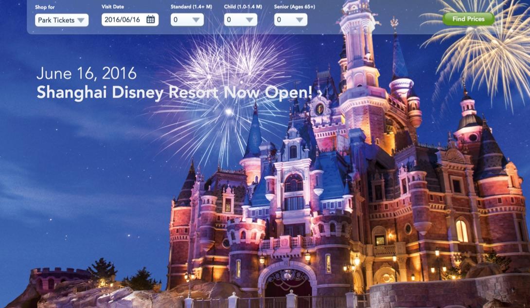 Disneylands-Shanghai-Opening-01