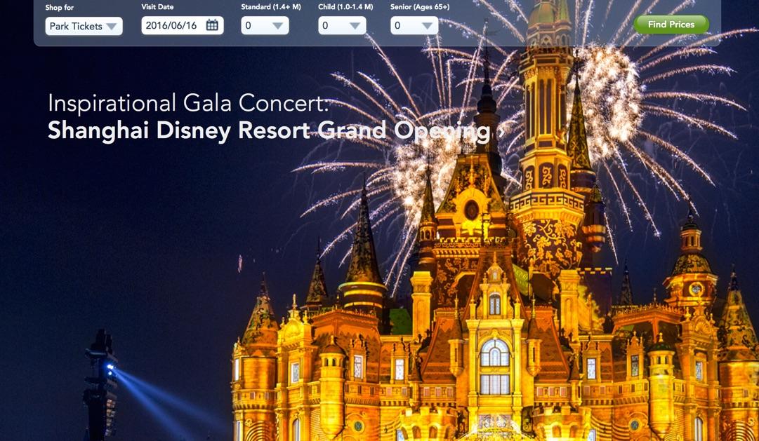 Disneylands-Shanghai-Opening-02