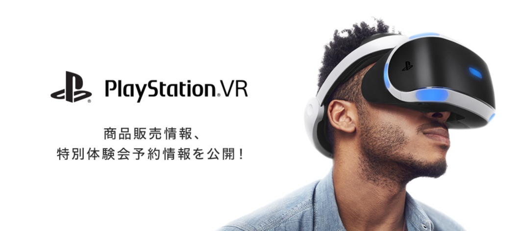 Reservation-of-PlayStation-VR-06
