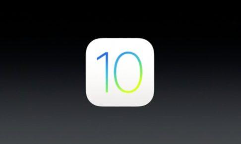 iOS10-WWDC-2016-01