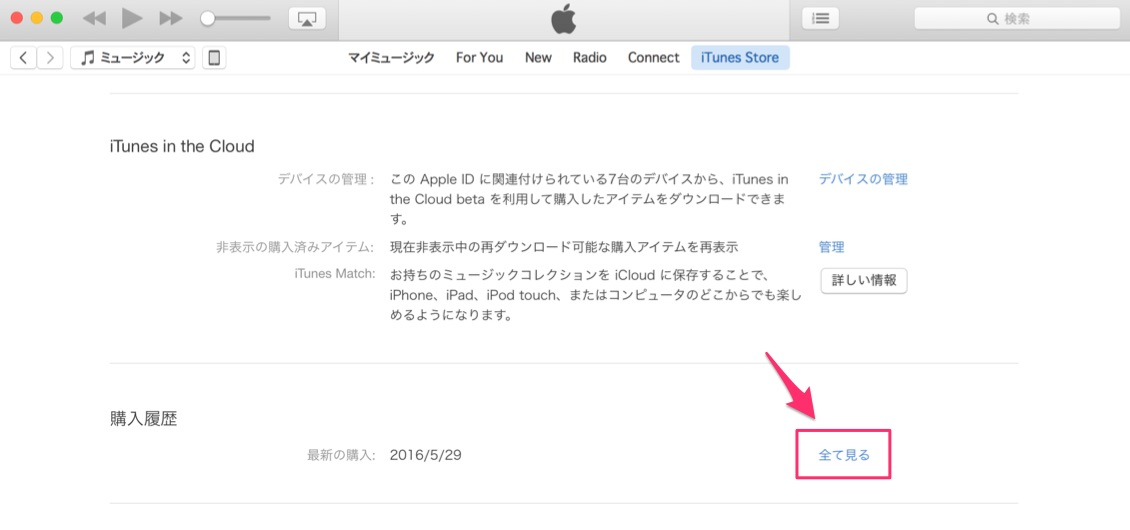 iPhone-iPad-App-Cancel-04