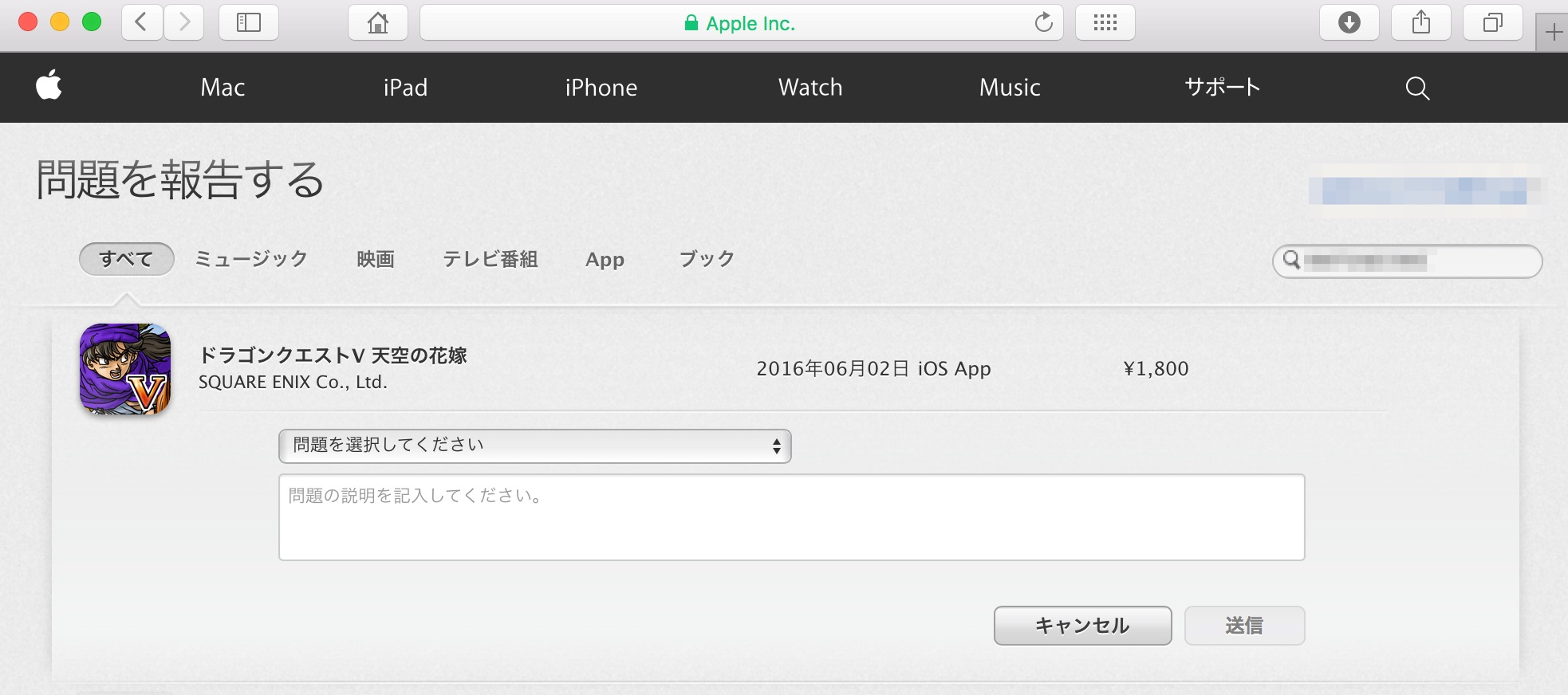 iPhone-iPad-App-Cancel-07