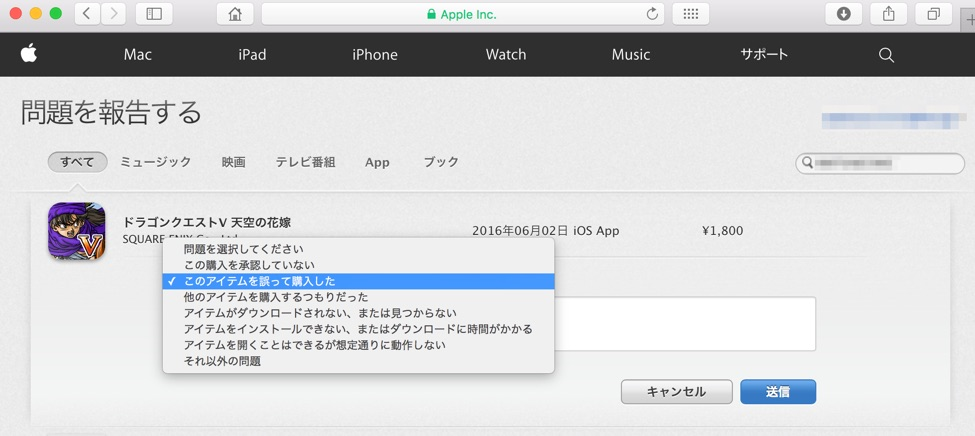 iPhone-iPad-App-Cancel-09