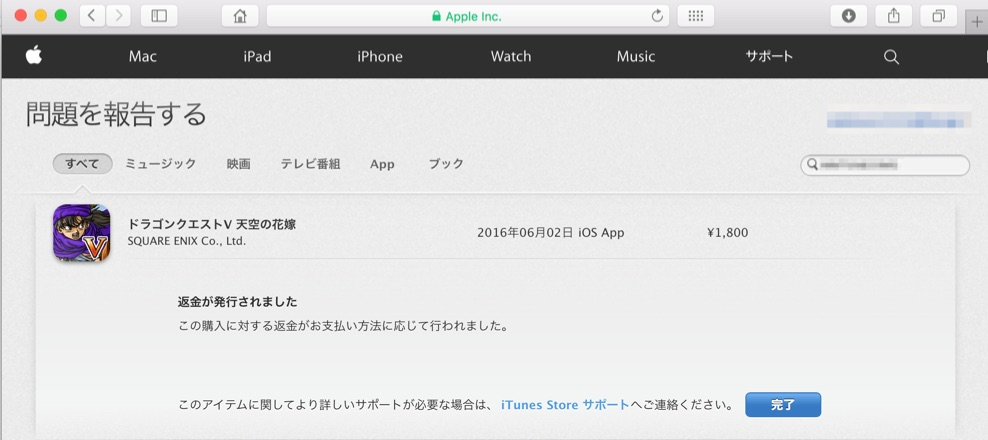 iPhone-iPad-App-Cancel-10