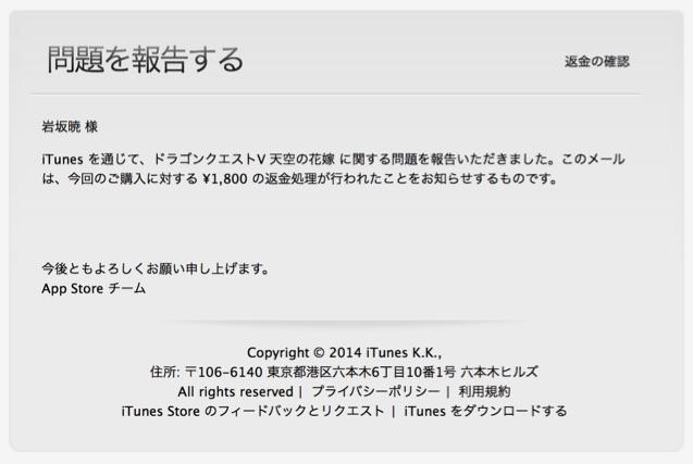 iPhone-iPad-App-Cancel-12