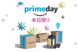 Anker-Amazon-Prime-Day-Sale-2016-01