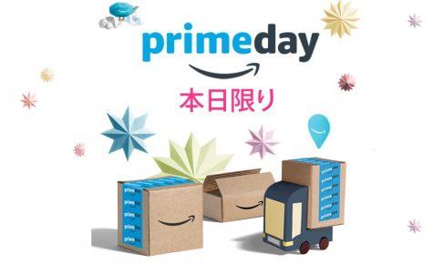 Anker-Amazon-Prime-Day-Sale-2016-01