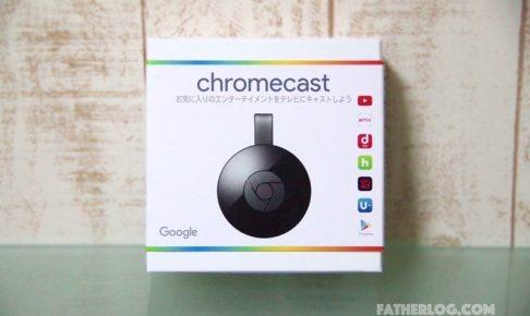 Google-chormeCast-Netflix-01