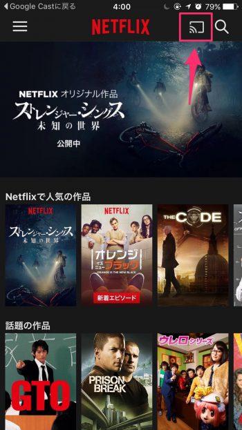 Google-chormeCast-Netflix-10-2